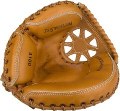 Junior bőr baseball kesztyű, fogó